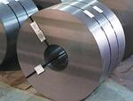 Precisely Engineered Components for the Steel Industry Roll